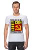 "Футболка Стрэйч (Мужская) ""Moscow Commie Con"" - ссср, пародия, коммунизм, серп и молот, comic con"