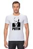 "Футболка Стрэйч (Мужская) ""Putin"" - россия, russia, путин, президент, putin"