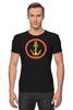 """Футболка Стрэйч (Мужская) """"Якорь"""" - море, якорь, sea, морская, морская пехота, sailor, моряк, морпех, морпехи, пехота"""