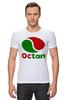 """Футболка Стрэйч """"Octan (Lego)"""" - lego, лего, octan"""