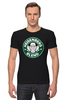 "Футболка Стрэйч (Мужская) ""Heisenberg blend"" - кофе, во все тяжкие, breaking bad, heisenberg"