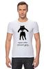 """Футболка Стрэйч (Мужская) """"Черные коты приносят удачу"""" - удача, коты, черная кошка, black cat"""