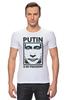 "Футболка Стрэйч (Мужская) ""Путин"" - путин, президент, putin, president"
