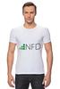 """Футболка Стрэйч """"NeedForData"""" - nfd"""