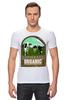 """Футболка Стрэйч (Мужская) """"Органик"""" - organic, farming, milk farm, органическое сельское хозяйство, cows"""