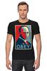 """Футболка Стрэйч """"Путин (Obey)"""" - звезда, россия, президент, putin, повинуйся"""