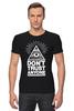 """Футболка Стрэйч (Мужская) """"Don't trust anyone (Никому не доверяй)"""" - глаз, иллюминаты, пирамида, око"""