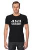 """Футболка Стрэйч """"Je Suis Charlie"""" - charlie, je suis charlie, i am charlie, я шарли"""