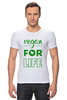 "Футболка Стрэйч (Мужская) ""Vegan for life"" - веган, vegan"