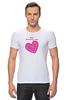 """Футболка Стрэйч (Мужская) """"""""LOVE"""""""" - праздник, день святого валентина, 14-февраля, розовое сердце"""