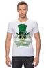 """Футболка Стрэйч (Мужская) """"Настоящий Ирландец (100% Irish)"""" - череп, клевер, патрик, лепрекон, настоящий ирландец"""