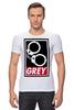 """Футболка Стрэйч (Мужская) """"50 оттенков серого (Fifty Shades of Grey)"""" - sex, бдсм, obey, наручники, 50 оттенков серого"""