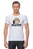 "Футболка Стрэйч (Мужская) ""Плутон (Pluto)"" - space, космос, плутон, pluto"