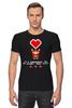 """Футболка Стрэйч (Мужская) """"Возьми мое Сердце! (8-бит)"""" - сердце, heart, пиксель арт, 8-bit, pixel-art"""