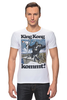 "Футболка Стрэйч (Мужская) ""King Kong"" - обезьяна, кинг конг, king kong, кинг-конг"