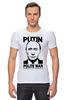 """Футболка Стрэйч (Мужская) """"Путин - вежливый человек"""" - любовь, россия, путин, президент, кумир"""