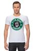 "Футболка Стрэйч (Мужская) ""нах этот кофе (f**k that coffee)"" - скелет, пародия, кофе, starbucks, старбакс"