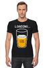 "Футболка Стрэйч (Мужская) ""Загрузка Пива на 69%"" - пиво, стакан, loading, beer, загрузка"