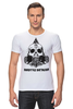 "Футболка Стрэйч (Мужская) ""Hardstyle Battalion"" - skull, череп, батальон, battalion, hardstyle"