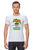 """Футболка Стрэйч (Мужская) """"Единая Гвинея"""" - смешно, политика, прикольные футболки, пжив"""