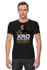 """Футболка Стрэйч """"XRO Scorpion MKX"""" - скорпион, mortal kombat, мортал комбат, scorpion"""