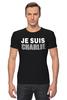 """Футболка Стрэйч """"Je Suis Charlie"""" - charlie, je suis charlie, i am charlie, я шарли, шарли эбдо"""
