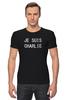 "Футболка Стрэйч ""Je suis Charlie..."" - france, франция, charlie, солидарность, журналист"