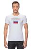"Футболка Стрэйч ""Флаг - Россия "" - город, страна, россия, russia, флаг, flag"