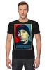 """Футболка Стрэйч """"Eminem"""" - eminem, эминем, еминем, slim shady, слим шейди"""