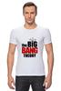 "Футболка Стрэйч ""the big bang theory"" - the big bang theory, теория большого взрыва"