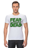 "Футболка Стрэйч (Мужская) ""Ходячие Мертвецы (The Walking Dead)"" - страх, fear, ходячие мертвецы, walking dead"