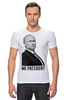 """Футболка Стрэйч """"Путин"""" - москва, россия, путин, президент, putin"""