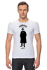"Футболка Стрэйч (Мужская) ""Шерлок Холмс (Sherlock Holmes)"" - сериал, sherlock, шерлок, 221b"