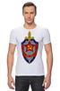 """Футболка Стрэйч """"КГБ """" - звезда, ссср, кгб, эмблемма, щит и меч"""
