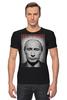 "Футболка Стрэйч ""Путин"" - путин, putin, mr president"