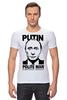 """Футболка Стрэйч (Мужская) """"Путин (Putin)"""" - путин, putin, вежливый человек, polite man, политик"""