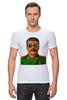 """Футболка Стрэйч (Мужская) """"Сталин"""" - вождь, сталин, stalin"""