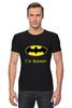 """Футболка Стрэйч """"batman"""" - прикольные, batman, бэтман"""