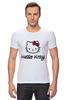 "Футболка Стрэйч ""Hello Kitty"" - hello kitty, хеллоу китти"