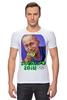 "Футболка Стрэйч ""Putin"" - россия, сочи, путин, putin, sochi"