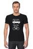 """Футболка Стрэйч (Мужская) """"Вело преимущества"""" - city, велосипед, bike"""