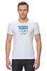 "Футболка Стрэйч ""Olympic Champion"" - olympic games, sochi 2014, сочи 2014, олимпийские игры"