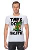 "Футболка Стрэйч (Мужская) ""Динозавр на Скейте"" - скейтборд, skate, dino, динозавр"
