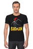 "Футболка Стрэйч ""Бармен (Barman)"" - пародия, batman, бэтмен, barman"