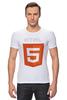 "Футболка Стрэйч (Мужская) ""HTML5"" - html5"