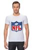 """Футболка Стрэйч (Мужская) """"NFL"""" - авторские майки, американский футбол, american football, нфл"""