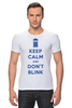 "Футболка Стрэйч (Мужская) ""Keep Calm and Don't Blink (Tardis)"" - сериал, doctor who, tardis, доктор кто, машина времени, телефонная будка, time machine, police box, phone box"