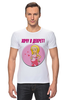"""Футболка Стрэйч (Мужская) """"Хочу в декрет!"""" - baby, беременность, футболки для беременных, футболки для беременных купить, принты для беременных, pregnant"""