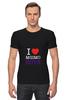 "Футболка Стрэйч (Мужская) ""I Love MGIMO Boys"" - student, mgimo"