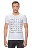 """Футболка Стрэйч """"Trip Shirt by K.KARAVAEV"""" - trip, putin, travel, karavaev, kkaravaev"""